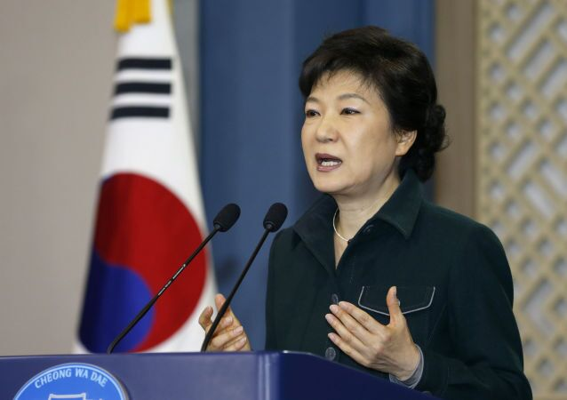 Prezydent Korei Południowej Park Geun-hye