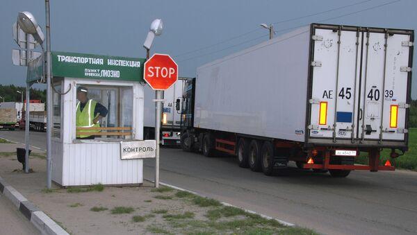 Punkt celny Krasnoje na granicy z Białorusią - Sputnik Polska