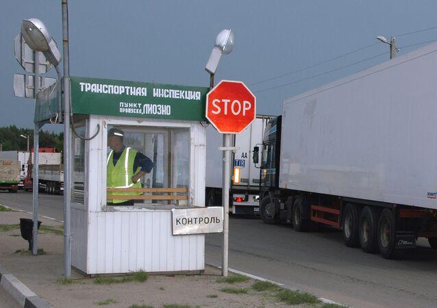 Punkt celny Krasnoje na granicy z Białorusią
