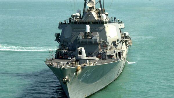 Amerykański niszczyciel USS Carney - Sputnik Polska
