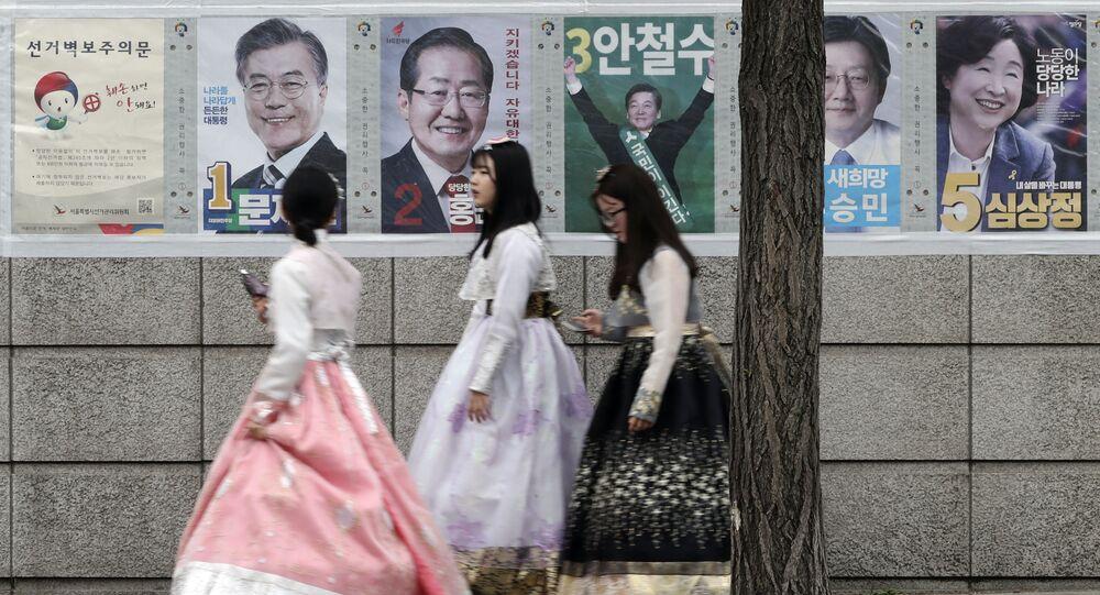Wybory prezydenckie w Korei 9 maja 2017