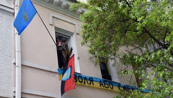Protest przeciwko akcji Nieśmiertelny pułk w Kijowie - Sputnik Polska