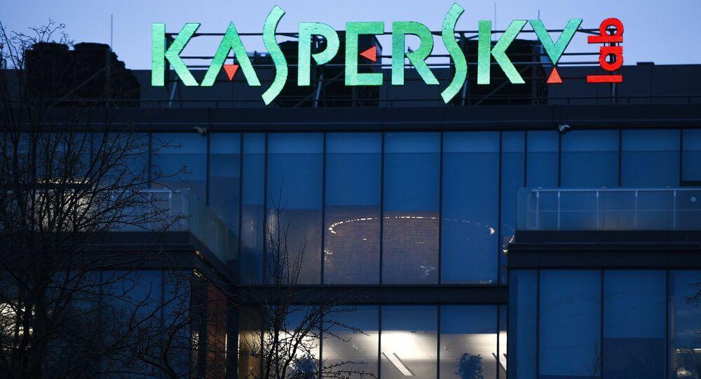 Siedziba firmy Kaspersky Lab w Moskwie