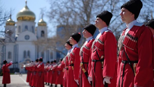 Ceremonia Godzina sławy Kubania w Krasnodarze - Sputnik Polska