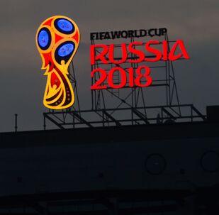 MŚ w Piłce Nożnej 2018