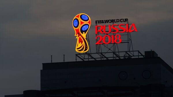 MŚ w Piłce Nożnej 2018 - Sputnik Polska