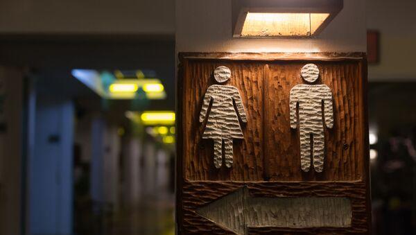 Toaleta - Sputnik Polska