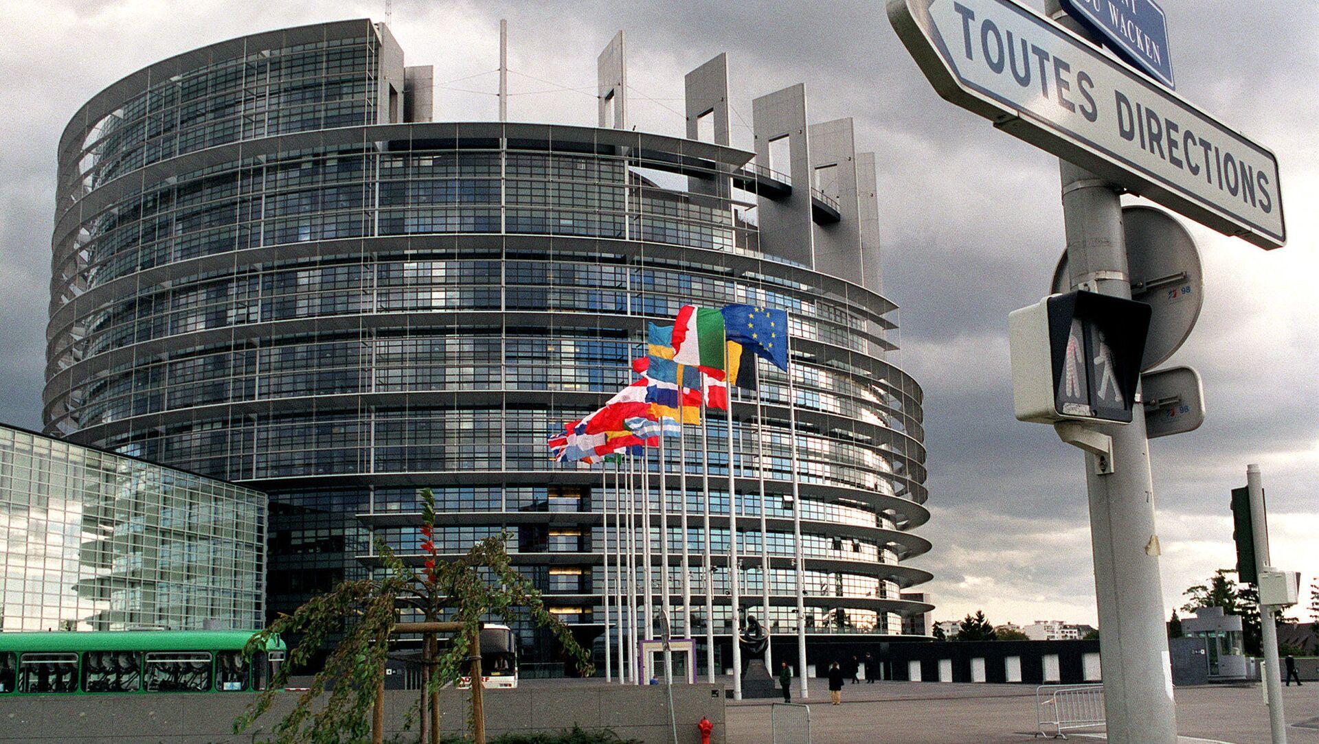 Parlament Europejski  - Sputnik Polska, 1920, 11.06.2021