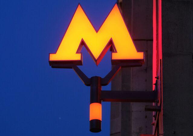 Symbol metra w Rosji