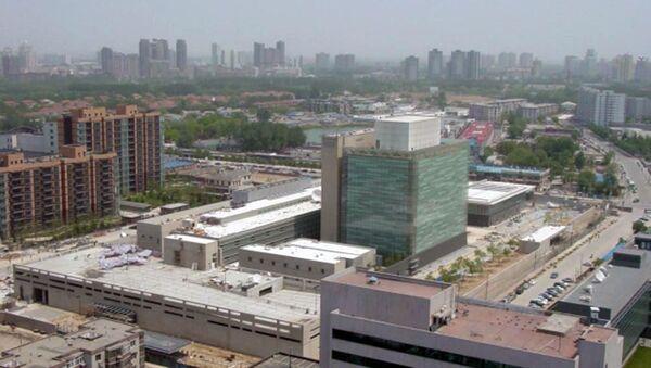 Ambasada USA w Pekinie - Sputnik Polska