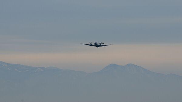Samolot JGSDF Beechcraft B350 (LR-2) - Sputnik Polska