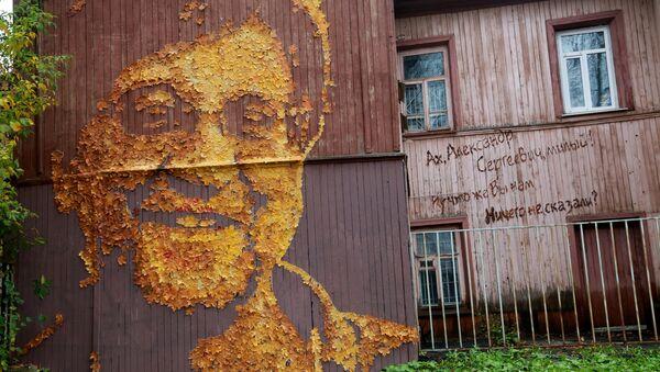 Portret Jurija Szewczuka z jesiennych liści nawiązuje do słów z jego piosenki Posledniana osień (Ostatnia jesień) - Sputnik Polska