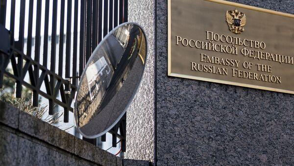 Budynek ambasady Rosji w Waszyngtonie - Sputnik Polska