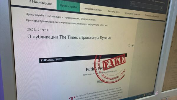 Zrzut ekranu strony MSZ Rosji - Sputnik Polska