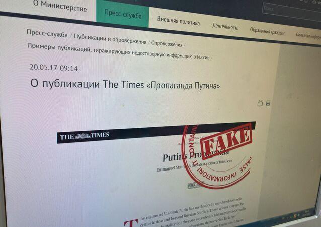 Zrzut ekranu strony MSZ Rosji