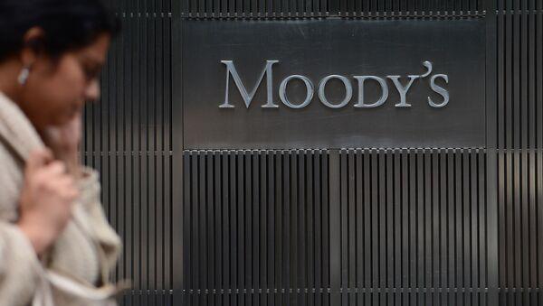 Siedziba agencji Moody's w Nowym Jorku - Sputnik Polska