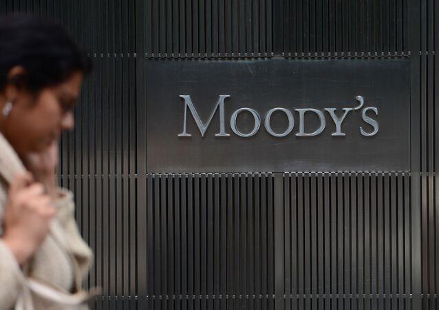 Siedziba agencji Moody's w Nowym Jorku