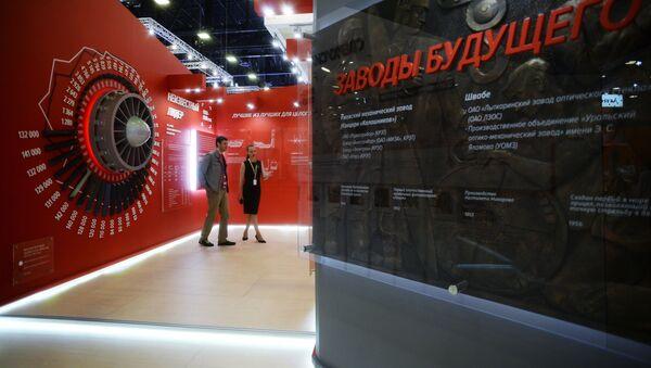 Pawilon firmy Rostech - Sputnik Polska