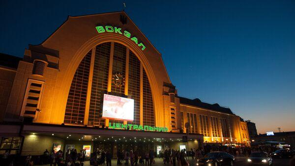 Dworzec Centralny w KIjowie - Sputnik Polska