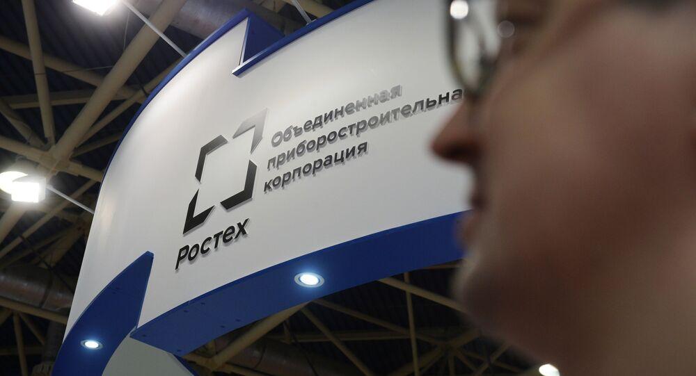 """Logo korporacji """"Rostech"""""""