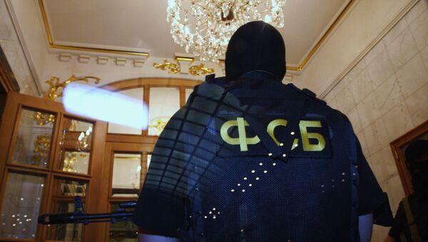 Pracownicy Federalnej Służby Bezpieczeństwa Rosji - Sputnik Polska