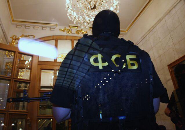 Pracownicy Federalnej Służby Bezpieczeństwa Rosji