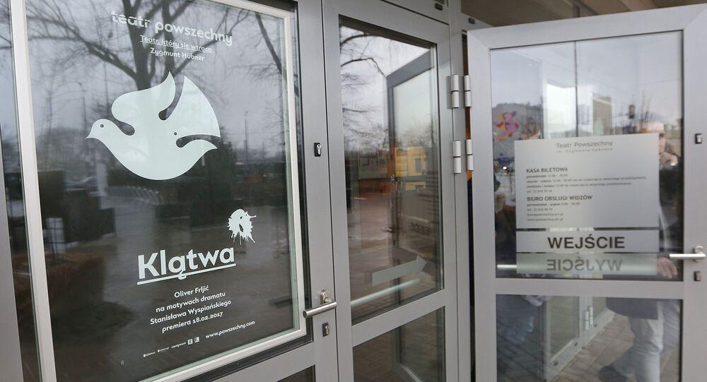 Warszawski Teatr Powszechny