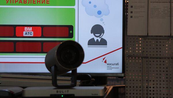 """Rosyjski odpowiednik Skype'a dla instytucji rządowych i przemysłu, zaprezentowany podczas konferencji """"Technologie Informacyjne Przemysłowej Rosji 2017 - Sputnik Polska"""