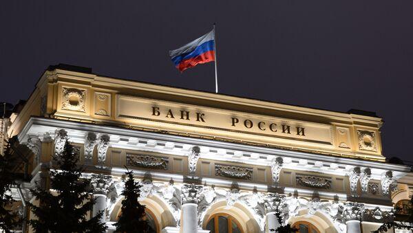 Budynek Banku Centralnego w Moskwie - Sputnik Polska