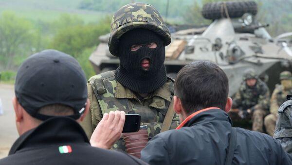 Ukraińscy wojskowi rozpoczęli natarcie na miasto Słowiańsk - Sputnik Polska