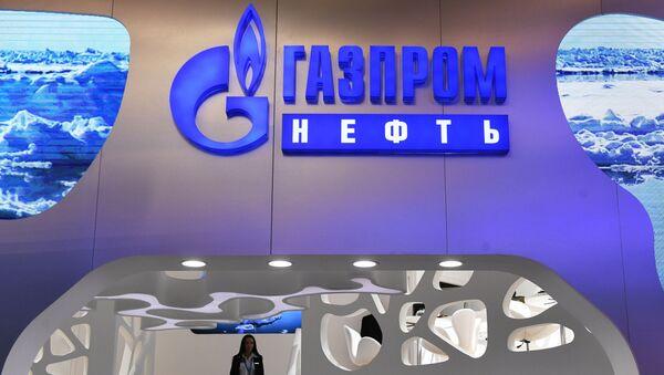Stoisko Gazpromu na Międzynarodowym Forum Ekonomicznym w Petersburgu 2017 - Sputnik Polska