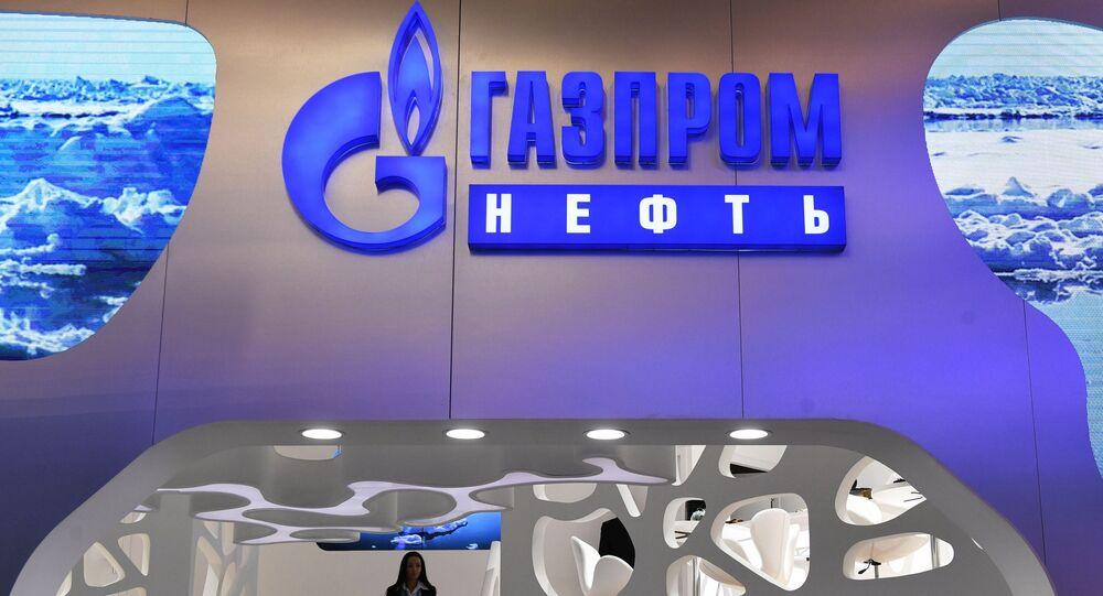 Stoisko Gazpromu na Międzynarodowym Forum Ekonomicznym w Petersburgu 2017