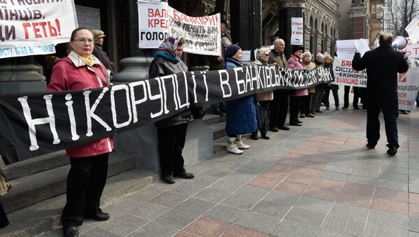 Wiec antykorupcyjny w Kijowie - Sputnik Polska