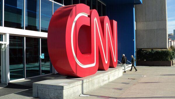 CNN Center - Sputnik Polska