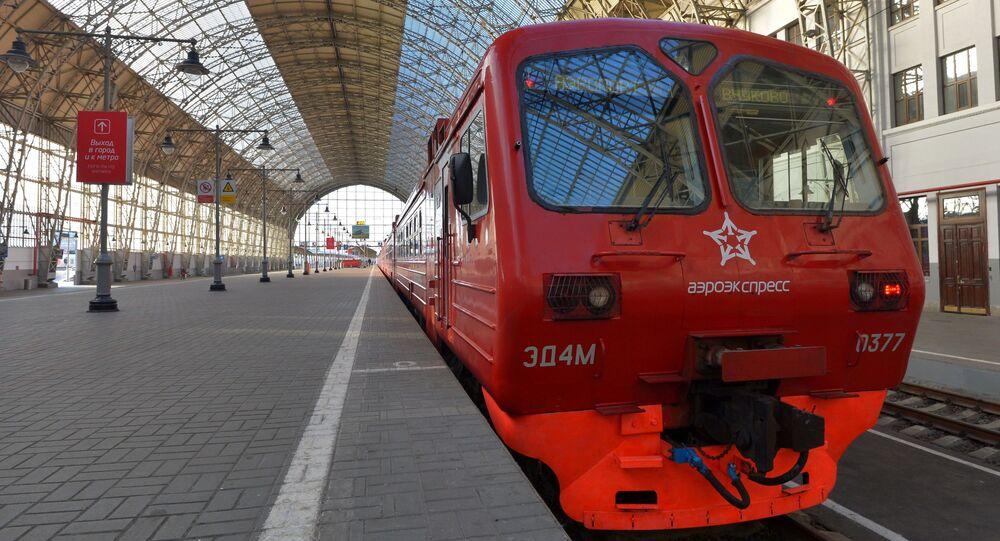 Aeroekspress, Dworzec Kijowski w Moskwie