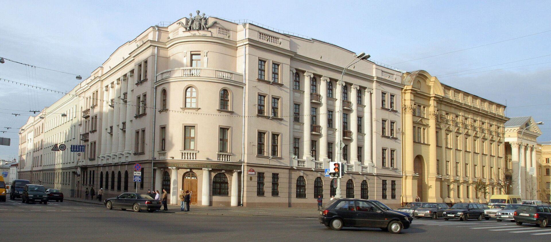 Siedziba MSW i KGB Białorusi - Sputnik Polska, 1920, 26.05.2021