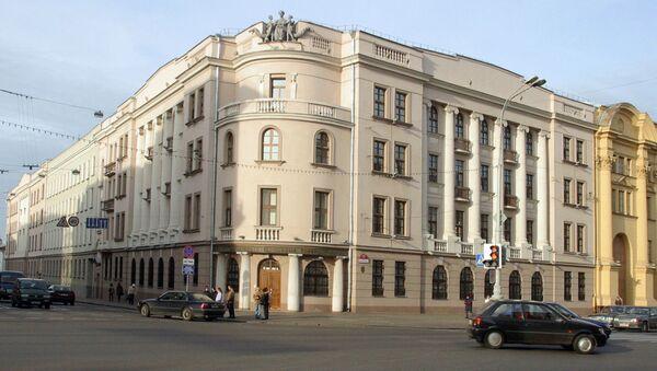 Siedziba MSW i KGB Białorusi - Sputnik Polska