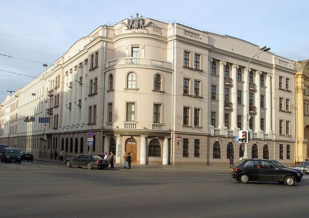 Siedziba MSW i KGB Białorusi