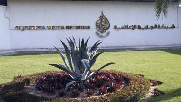 Biuro Al-Dżaziry w Katarze - Sputnik Polska
