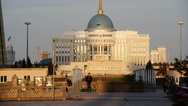 Pałac prezydencki Ak Orda w Astanie - Sputnik Polska