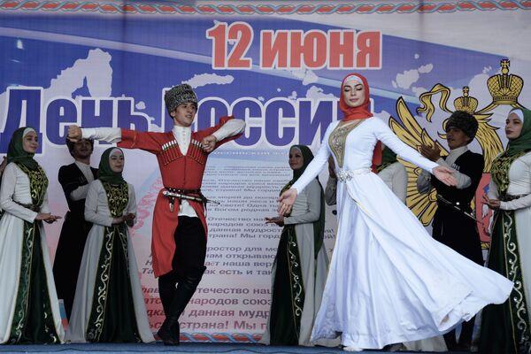 Czeczenia, Grozny - Sputnik Polska