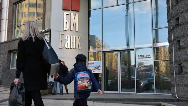 Nieznani sprawcy podpalili w nocy ukraińskie oddziały dwóch rosyjskich banków we Lwowie - Sputnik Polska