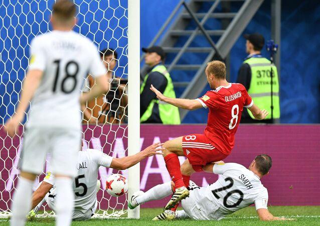 Mecz Rosja – Nowa Zelandia