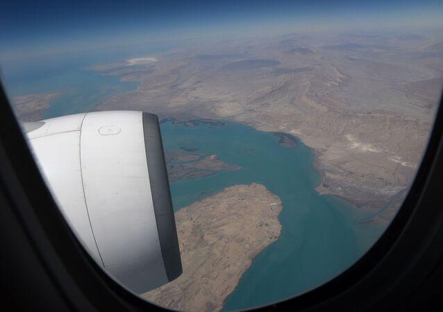 Zatoka Perska