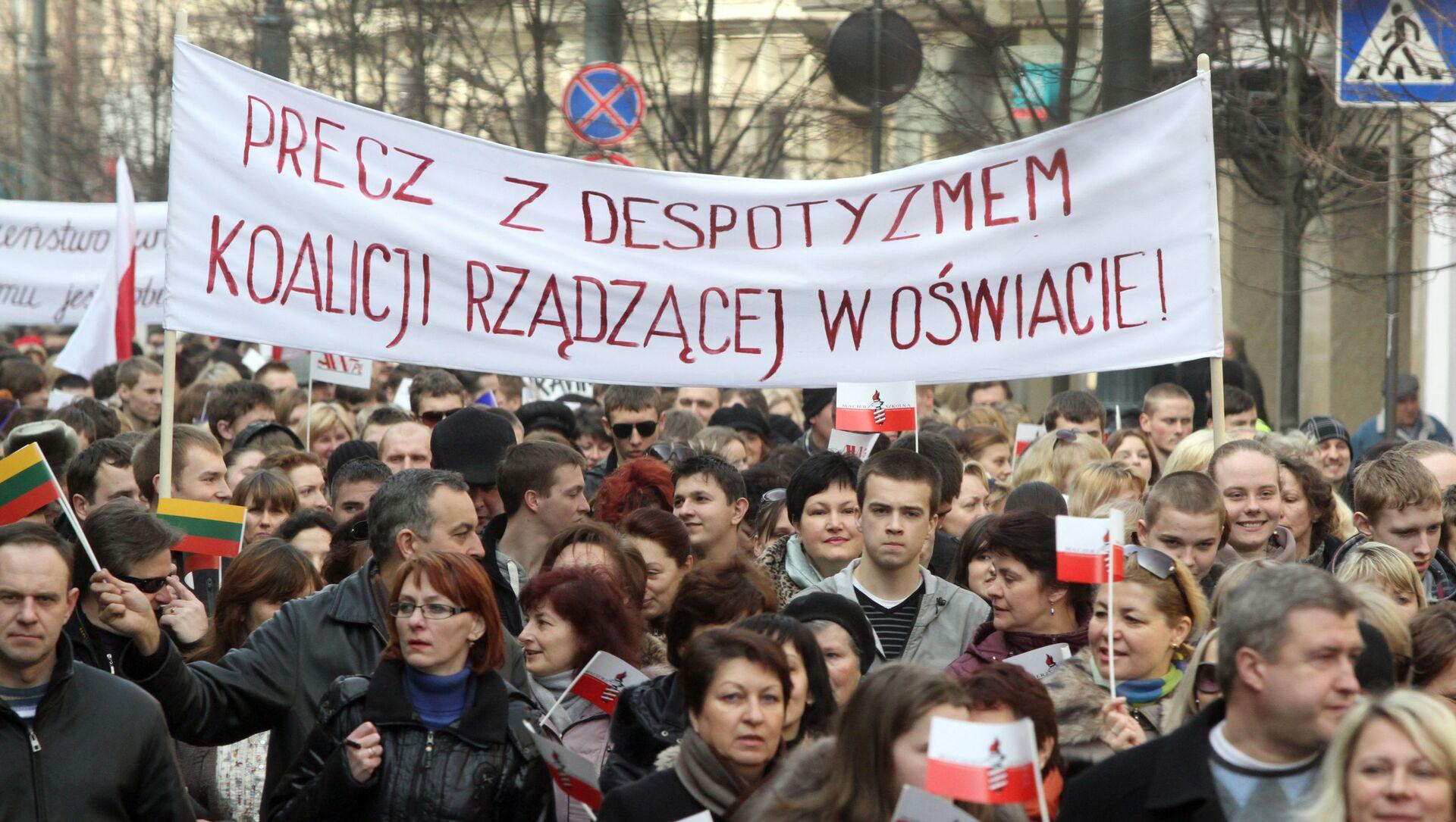 Akcja protestacyjna polskiej mniejszości narodowej w Wilnie - Sputnik Polska, 1920, 29.04.2021
