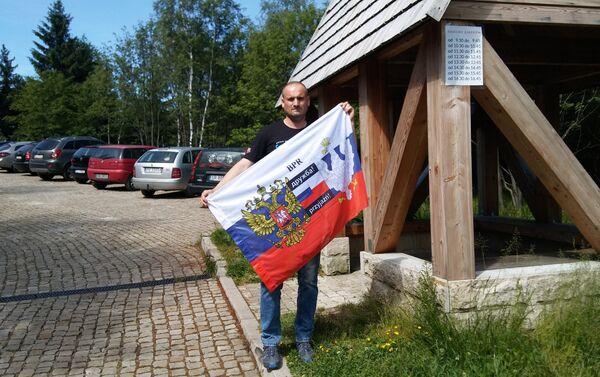Działania Braterstwa Polsko-Rosyjskiego w Kotlinie Kłodzkiej - Sputnik Polska