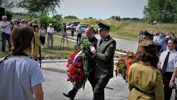 Uroczystość w Mikolinie, 22.06.2017 r. - Sputnik Polska