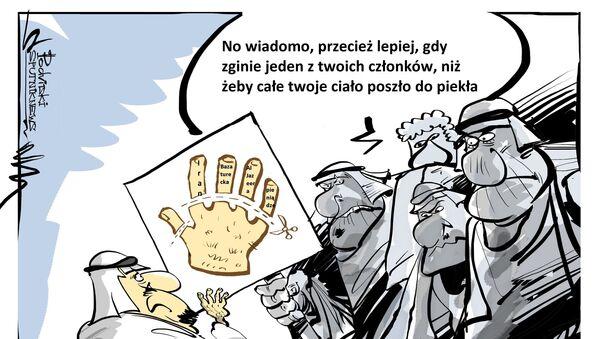 Arabia Saudyjska, Egipt, ZEA i Bahrajn przekazały władzom Kataru listę postulatów... - Sputnik Polska