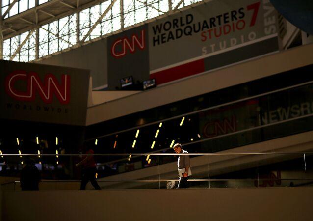 Siedziba CNN w Atlancie, stan Georgia