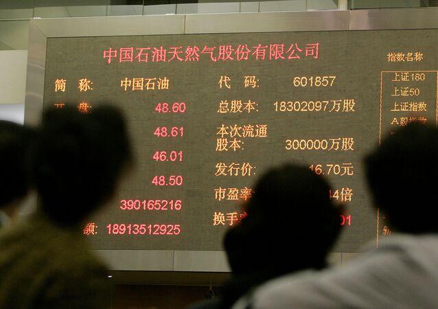 Tablica informacyjna na giełdzie w Szanghaju